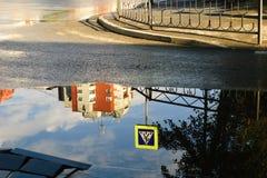 El cielo en una piscina Fotos de archivo libres de regalías