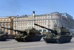 El Coalición-SV - obuses automotores del proyecto de la clase automotora rusa de la artillería basados en el combate universal Pl Foto de archivo
