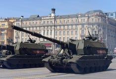 El Coalición-SV - obuses automotores del proyecto de la clase automotora rusa de la artillería basados en el combate universal Pl Fotografía de archivo
