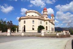 El Cobre basilica in Cuba Royalty Free Stock Photo