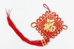 El colgante tejido a mano de China Fotos de archivo libres de regalías