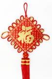 El colgante tejido a mano de China Imagen de archivo libre de regalías