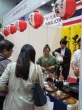 El comercio justo internacional malasio de la comida y de la bebida en KLCC Foto de archivo libre de regalías