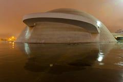 El complejo cultural en Brasilia Foto de archivo libre de regalías