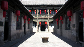 El compuesto de la familia del Qiao Foto de archivo libre de regalías