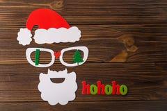 El concierto del Año Nuevo del casquillo, de los vidrios y de la barba Fotografía de archivo libre de regalías