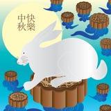 El conejo grande sienta la nube de la torta de la luna Foto de archivo libre de regalías
