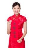 El control chino con Fai Chun, significado de la mujer de la frase está bendiciendo para Fotos de archivo