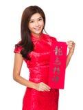 El control de la mujer con el chun del fai, significado de la frase lo está bendiciendo para bueno Imagen de archivo