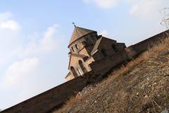 El convento en Armenia Imágenes de archivo libres de regalías