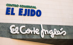 El Corte department store Royalty Free Stock Photography