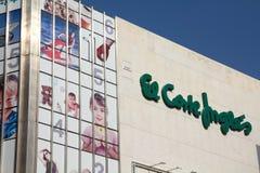EL Corte Ingles Στοκ εικόνες με δικαίωμα ελεύθερης χρήσης