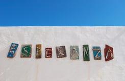 El Cotillo, Fuerteventura, Canary Islands, Spain Royalty Free Stock Photos