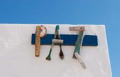 El Cotillo, Fuerteventura, kanariefågelöar, Spanien Arkivbilder