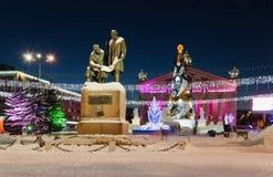 El cuadrado de ciudad principal con la iluminación del Año Nuevo Rusia La oficina de la C Fotos de archivo
