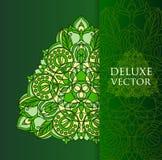 El cuadrado invita a la plantilla Invitación del vector con el elemento del diseño de la mandala Foto de archivo