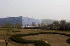 El cubo Imagen de archivo