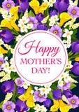 El día de fiesta del día de la madre del vector florece la tarjeta de felicitación Imagen de archivo libre de regalías