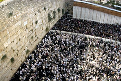 El día de fiesta judío de bendición sacerdotal de Sukkoth Fotos de archivo libres de regalías