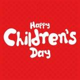 El día de los niños Imágenes de archivo libres de regalías