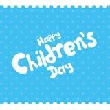 El día de los niños Fotos de archivo