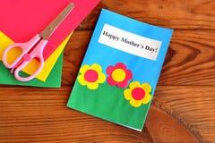 El día de madre feliz de la tarjeta de felicitación Fotos de archivo libres de regalías