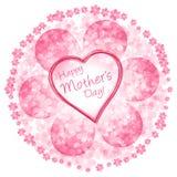 El día de madre florece alrededor ilustración del vector