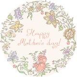 El día de madres stock de ilustración