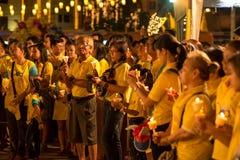 El día de padre Bangkok 2015 Fotos de archivo