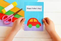 El día de padre de la tarjeta de felicitación Imagen de archivo libre de regalías