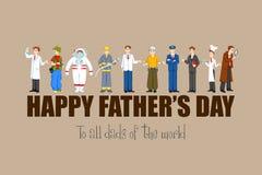 El día de padre feliz Fotografía de archivo