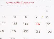 El día de tarjeta del día de San Valentín del calendario. Imagen de archivo