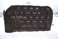 El ` de la escultura un símbolo del ` de la sabiduría en Cheboksari Fotografía de archivo