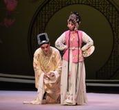 """El  del oeste de Chamber†del """"the enojado-Kunqu de la ópera de la muchacha de criado fotos de archivo"""