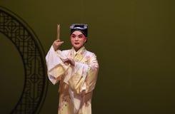 """El  del oeste de Chamber†del escolar-Kunqu del """"the antiguo de la ópera fotografía de archivo libre de regalías"""