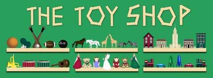 El departamento del juguete Imagen de archivo