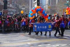 El desfile lunar chino 53 del Año Nuevo 2015 Fotos de archivo