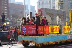 El desfile lunar chino 147 del Año Nuevo 2015 Imágenes de archivo libres de regalías