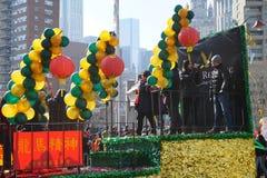 El desfile lunar chino 151 del Año Nuevo 2015 Fotografía de archivo libre de regalías