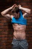 El desnudar del hombre Fotografía de archivo