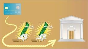El dinero electrónico está muy rápidamente ilustración del vector