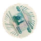 El dinero ruso Imagen de archivo libre de regalías