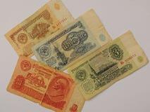El dinero soviético viejo Imágenes de archivo libres de regalías