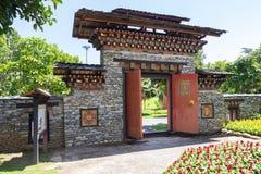 El diseño de entrada de Bhután foto de archivo