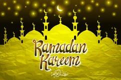 El diseño del fondo religioso para el Ramadán y el eid con la mezquita hermosa y el amarillo agita Ilustración del vector libre illustration