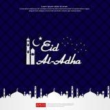 El diseño islámico de la tarjeta de felicitación de Eid al Adha Mubarak con el elemento de la mezquita de la bóveda en papel cort ilustración del vector