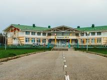 El distrito de nuevos prados en la ciudad de Medyn, región de Kaluga en Rusia Imágenes de archivo libres de regalías