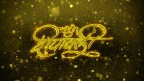 El diwali feliz del diwali de Shubh desea la tarjeta de felicitaciones, invitaci?n, fuego artificial de la celebraci?n