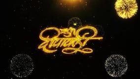 El diwali feliz del diwali de Shubh desea la tarjeta de felicitaciones, invitaci?n, fuego artificial de la celebraci?n colocado stock de ilustración