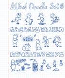 El Doodle de Alfred fijó 6 Imágenes de archivo libres de regalías